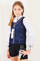 Детская школьная синяя жилетка на молнии на девочку р.122-146