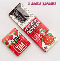 Фрутим Аппетитная клубника, 50 г