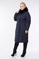 Зимнее женское пальто большого размера  Людмила Нью Вери (Nui Very)