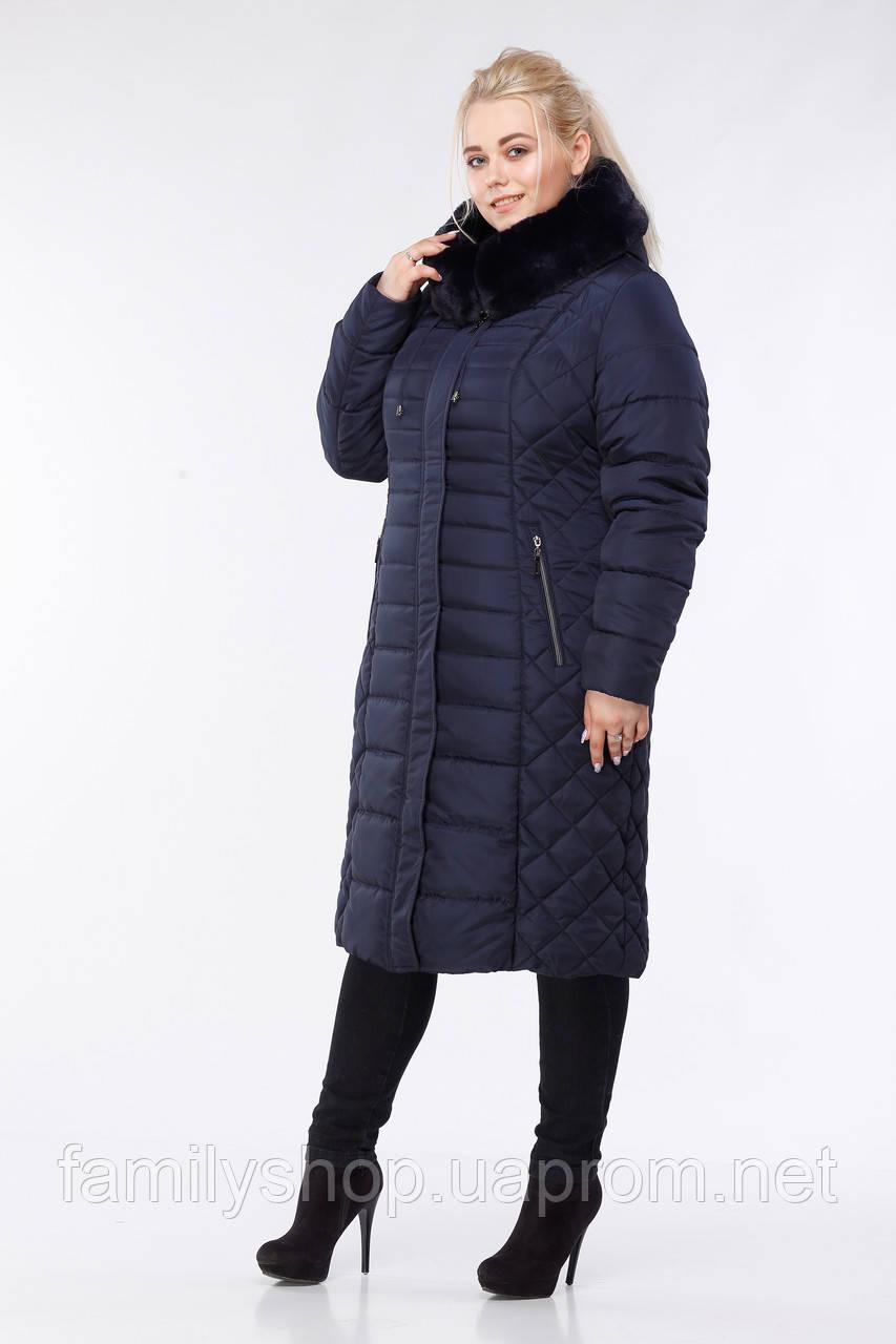 2a3b70e644f Зимнее женское пальто большого размера Людмила Нью Вери (Nui Very) -  Интернет-магазин