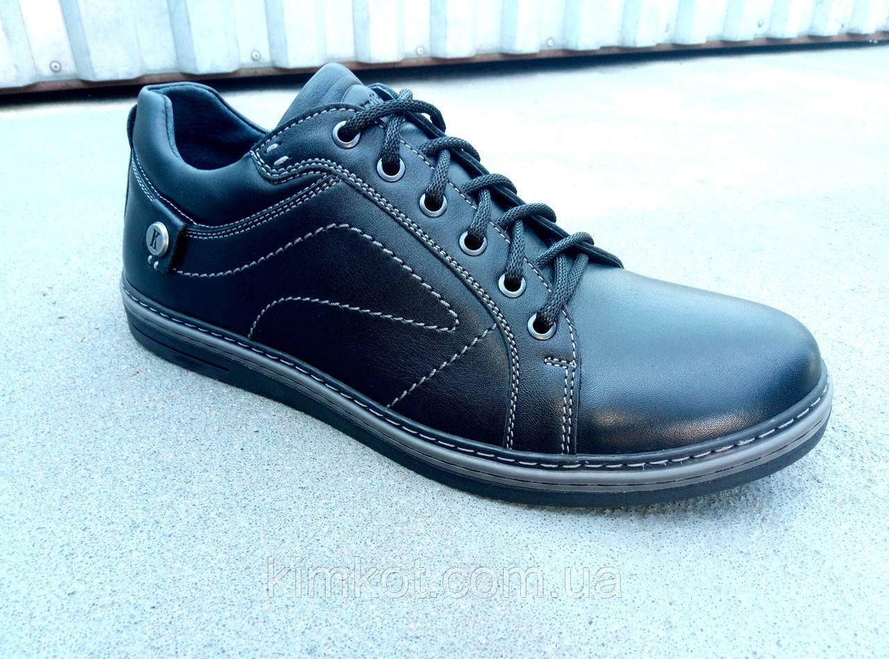 29a985843 Туфли мужские кожаные KARDINAL 40 -45 р-р, цена 890 грн., купить в ...
