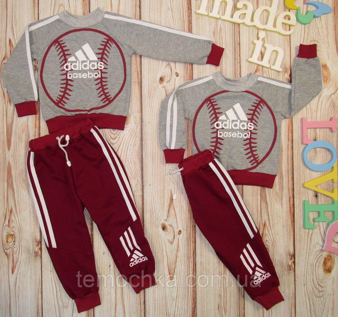 Спортивный комплект *Adidas*