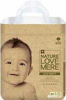 Подгузники-трусики NatureLoveMere, Eco, размер XL (11-14кг), 20шт
