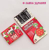 Фрутим Аппетитная клубника, 75 г