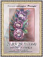 Фоторамка пластиковая, рамка для фото, дипломов, сертификатов, грамот, картин, вышивки формата классический, Пластик, А4 (21х29,7), 14-17, Классика, золото