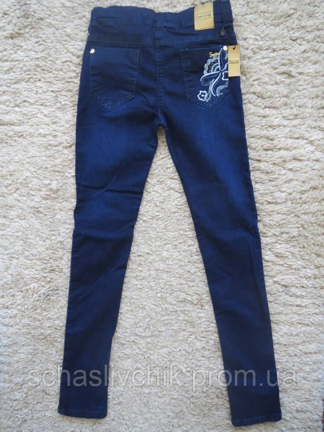 32720350394 Осенние джинсы для девочек с Турция оптом