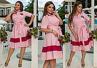 Женское платье-халат большого размера розовое