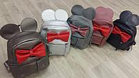 Мини-рюкзак с ушками 0330