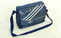 Сумка через плечо Adidas 8329-1 (синий)