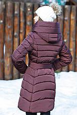 Теплое зимнее женское пальто Альмира Нью Вери (Nui Very), фото 2