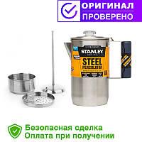 Заварник для чая и кофе STANLEY Adventure 1 L (ST-10-01876-002)