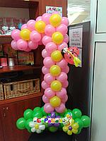 """Цифра из воздушных шаров """"Мой первый год"""""""