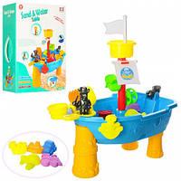 Столик для игры с песком и водой «Пиратский корабль»