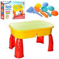 Игровой столик с аксессуарами для игры с песком и водой