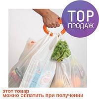 Держатель для пакетов One-trip GRIP / товары для кухни