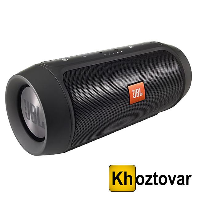 Портативная колонка JBL Charge 2+   15 Вт   Bluetooth 3.0