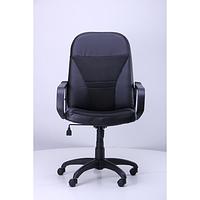 Кресло Анкор Пластик Неаполь N-20 + Сетка (AMF-ТМ)