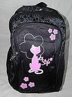 """Рюкзак школьный для девочек """"Kite-Style"""", фото 1"""
