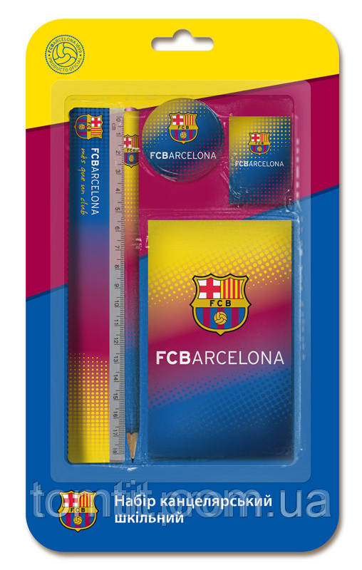 """Набор канцелярии """" Barcelona"""", 5 предметов"""