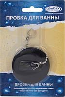 Пробка для раковины Arino 6/4,5 см черная
