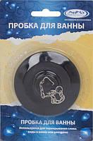 Пробка для раковины Arino 7,8/5 см черная
