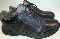 Туфли детские натуральная кожа p32-39 MAXUS ТБ черные