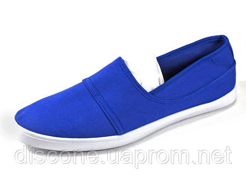 Тапки синие мужские текстиль резинка