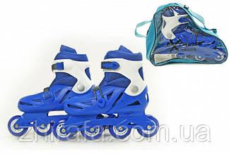 Раздвижные Роликовые коньки Extreme Motion RS16009 р. 39-42 синий