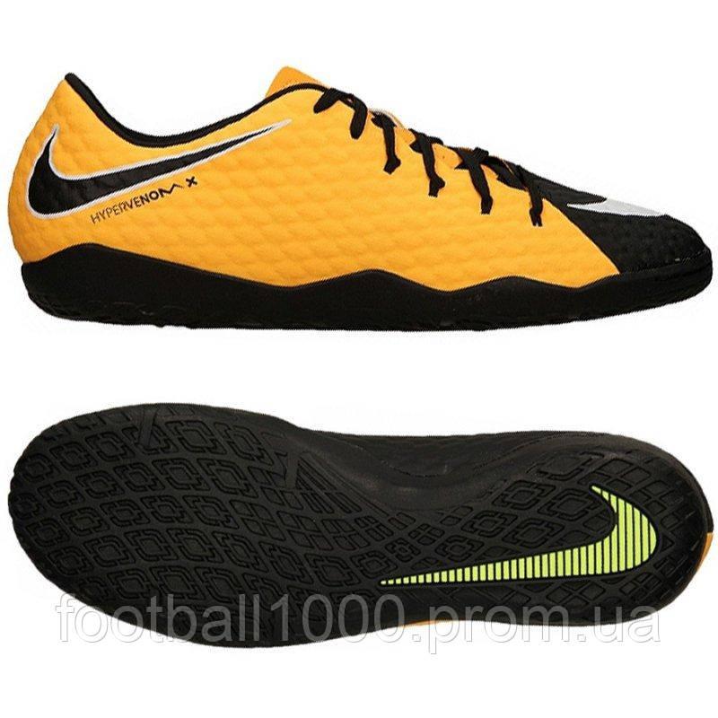 b61a404a Футзалки Nike Hypervenom Phelon III IC 852563-801: продажа, цена в ...