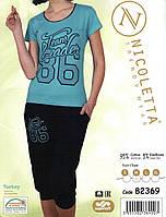 Красивая женская пижама  Nicoletta 82369