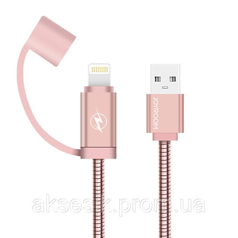 Кабель JOYROOM S-M329 Metal Micro Cable (0.1m)