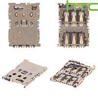 Коннектор SIM-карты для HTC Desire 530, Desire 820