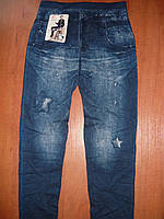 Осень. Бесшовные лосины под джинс. 7ХL. Норма., фото 1