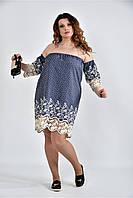Платье со звездочками (вместо ромашек) 0514-2