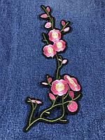 Нашивка Цветок 19 бутонов 90x232мм