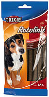 Лакомство Trixie Rotolinis для собак с рубцом, 120 г
