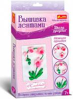 Вышивка лентами Нежная орхидея, Ranok Creative (266617)