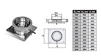 Подставка напольная двустенная термоизоляционная (0,6мм) Ø100/160