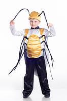Жук карнавальный костюм для мальчика