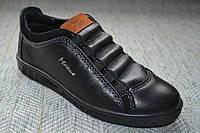 Туфли спортивные подростковые для школы Maxus размер 32-39