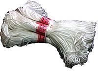 Веревки бельевые (2.5mm/20m) крученные бытовые верёвки