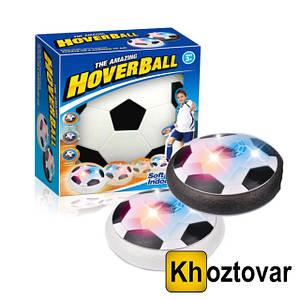 Летающий мяч HoverBall | Ховербол | Летающий диск