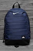 ТОП Качество! Рюкзак Nike