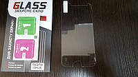 Захисне скло для Motorola Moto G4 Plus