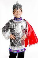 Богатырь карнавальный костюм для мальчика