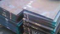 Лист сталь 20Х13 40х500х1800мм