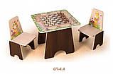 Игровой столик и стульчик Вальтер, фото 2
