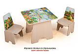 Игровой столик и стульчик Вальтер, фото 5