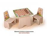 Игровой столик и стульчик Вальтер, фото 6
