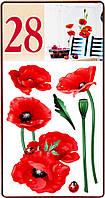 Декоративная наклейка из бумаги для стен 70*50 см , 1 лист , Цветы, Красные маки